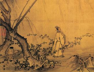 Ma Yuan