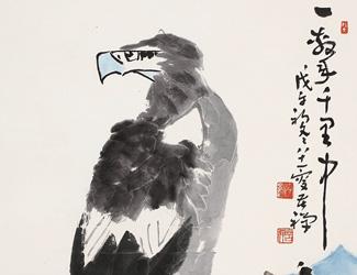 Li Kuchan