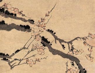 Wang Shishen