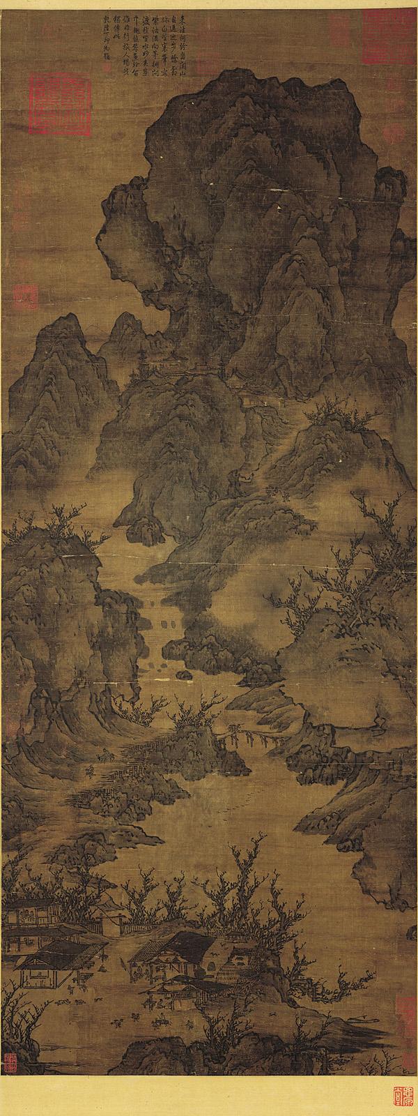 Travelers in the Guan Mountain