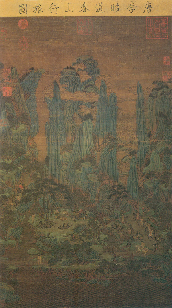 Li Zhaodao | Chinese Painting | China Online Museum