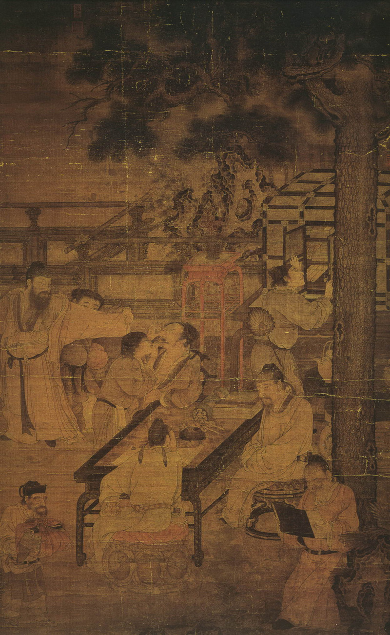 Five Tang Scholars