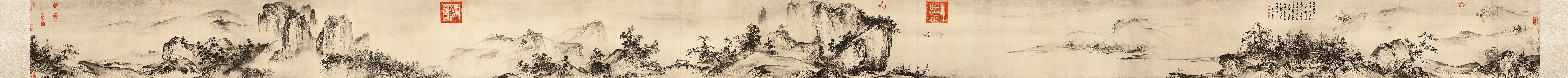 Xia Gui: Pure and Remote View of Streams and Mountains
