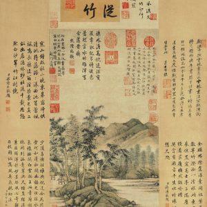 ni-zan_water-and-bamboo