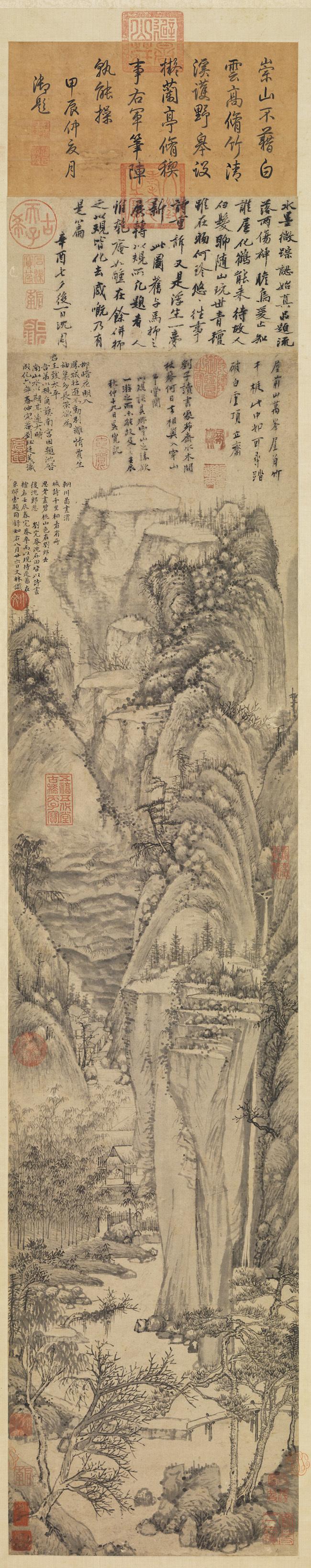 shen-zhou_majestic-mountains