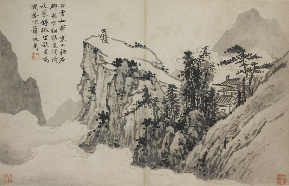 Shen Zhou Poet On A Mountain Top Chinese Painting