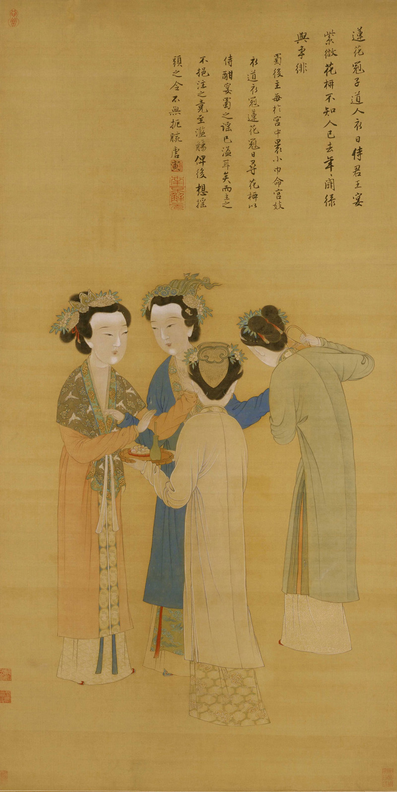Tang Yin: Court Ladies in the Shu Palace