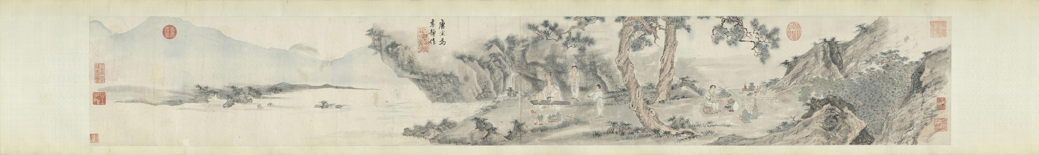 Scholar Playing the Guqin