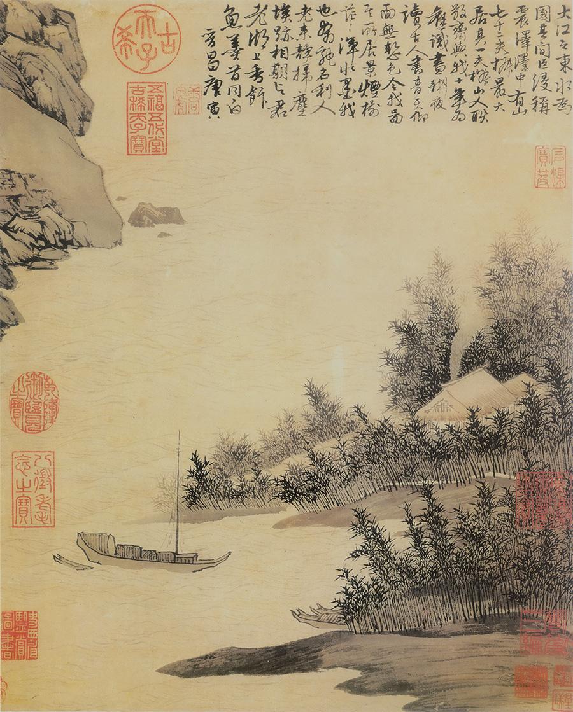 Misty Trees at Zhenze
