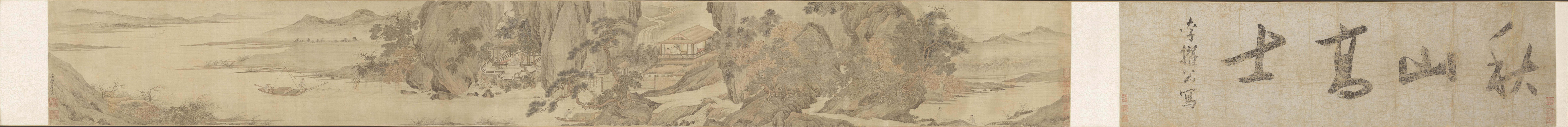 Scholar-hermits in the Autumn Mountains