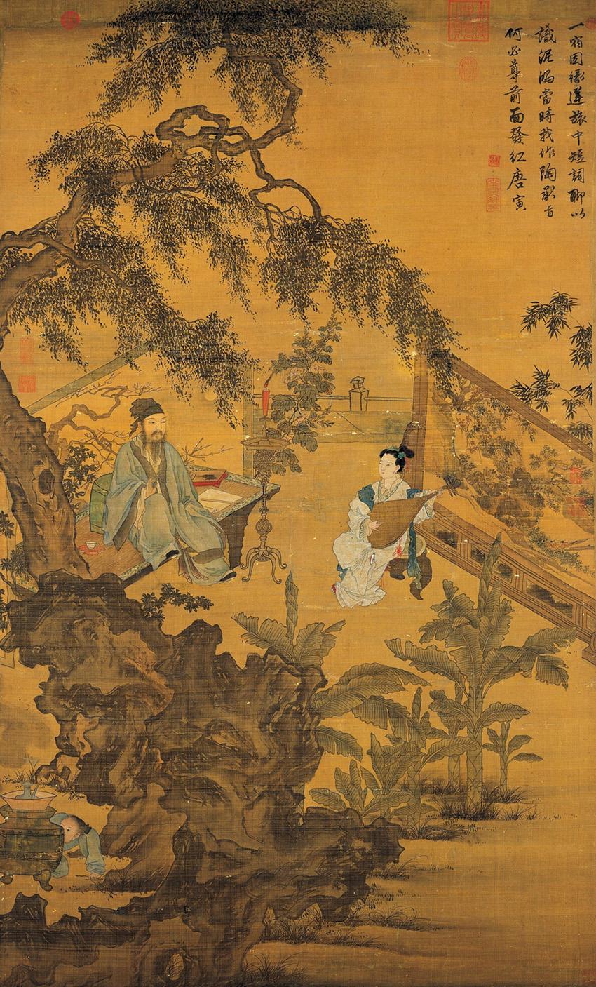 Tang Yin: Tao Gu Presenting a Lyric
