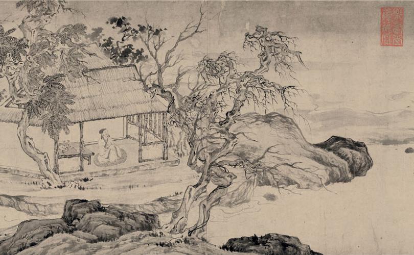tang-yin_wuyangzi-in-self-cultivation