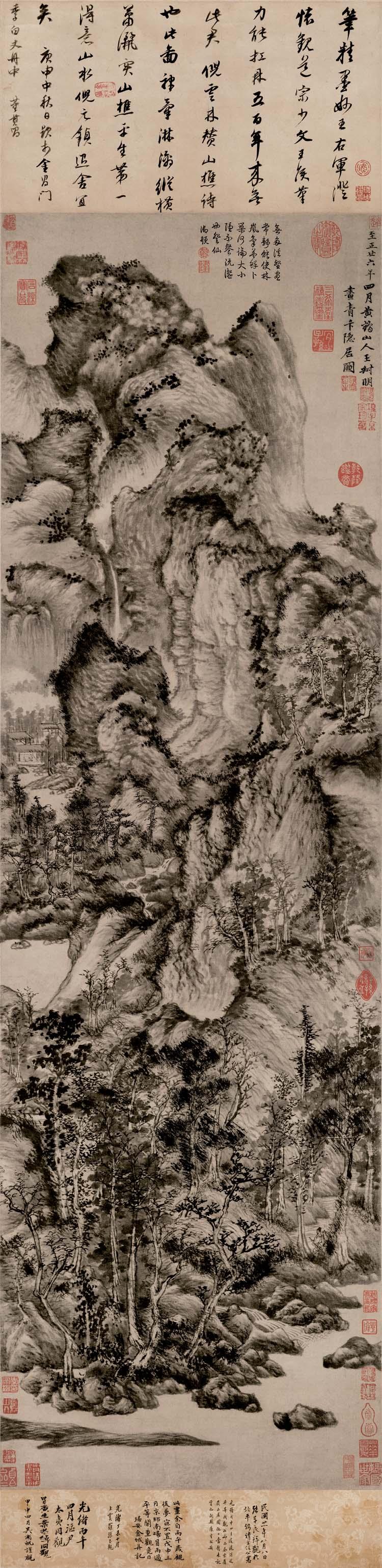 Dwelling in Reclusion in the Bian Mountain