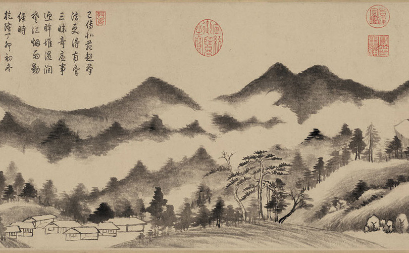 dong-qichang_white-clouds-at-the-xiao-and-xiang-rivers_painting