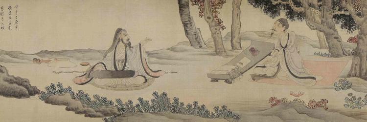 Zhuge Liang and Tao Yuanming