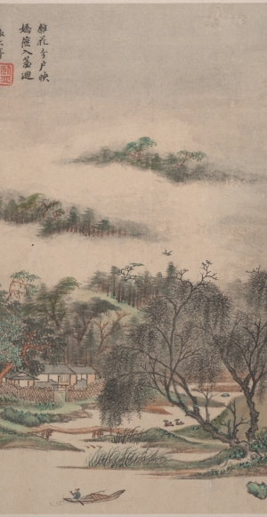 Wang Jian: Landscape after Zhao Danian