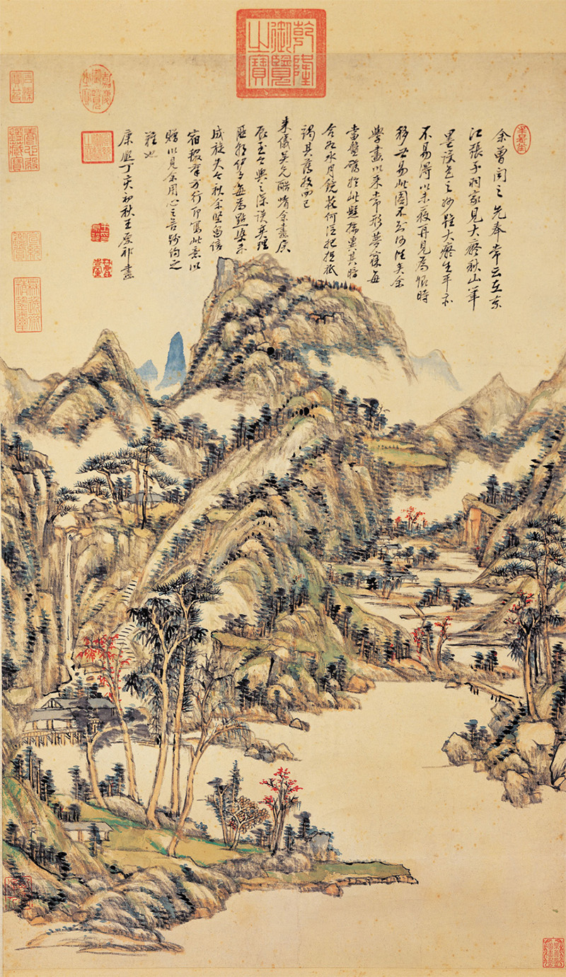 "Wang Yuanqi: After Huang Gongwang's ""Autumn Mountains"""