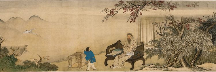 Wang Shizhen Freeing Bird