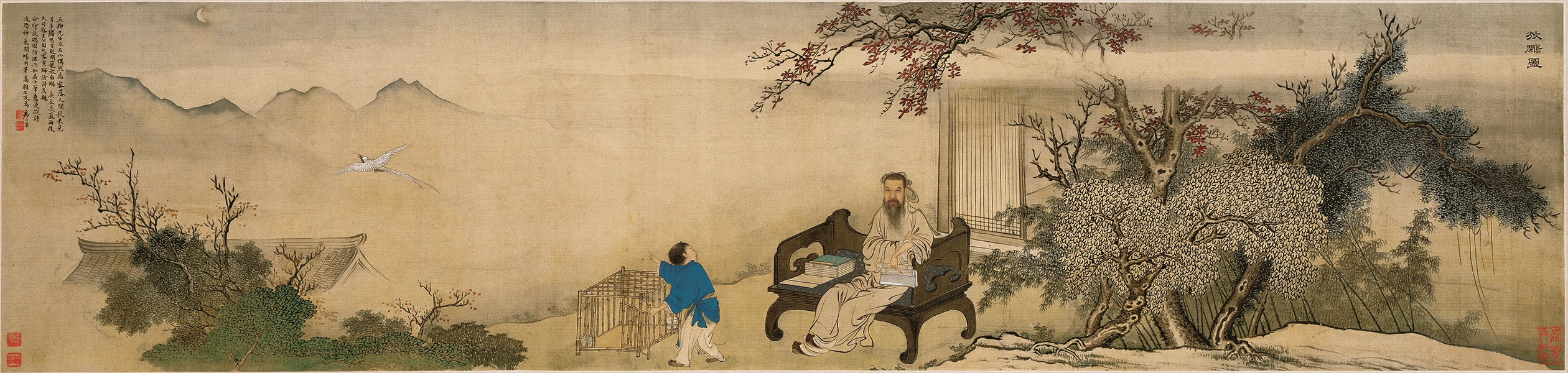 Wang Shizhen Freeing Bird