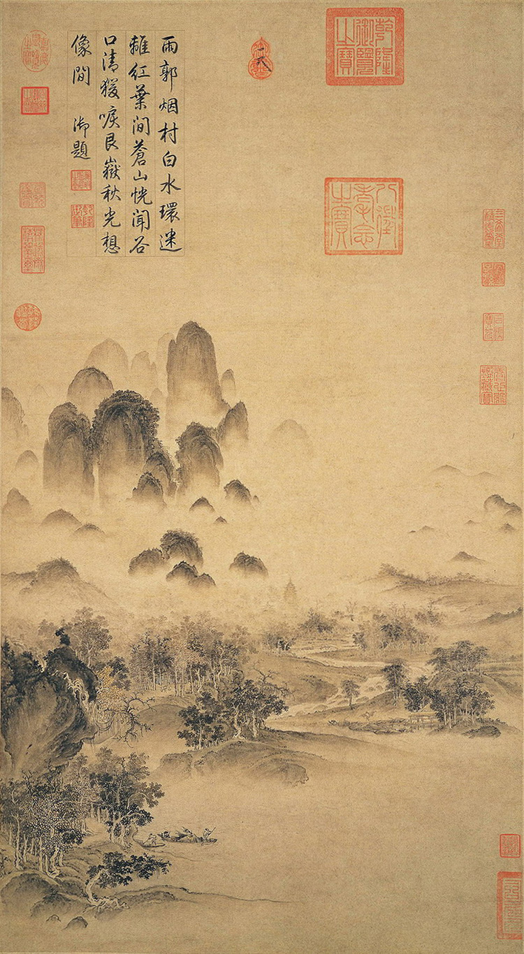 confucianism in chinese and japanese accounting systems Confucian ethics and japanese management  confucian ethics and japanese management  confucianism japanese recognized the fringe of chinese confucianism.