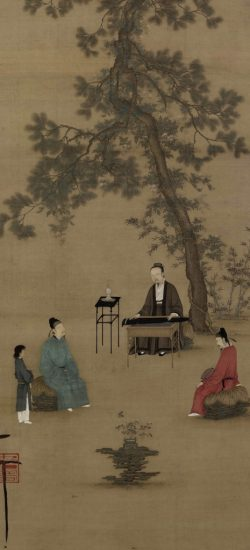 Listening to the Qin
