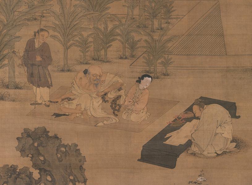 Du Jin: Fu Sheng