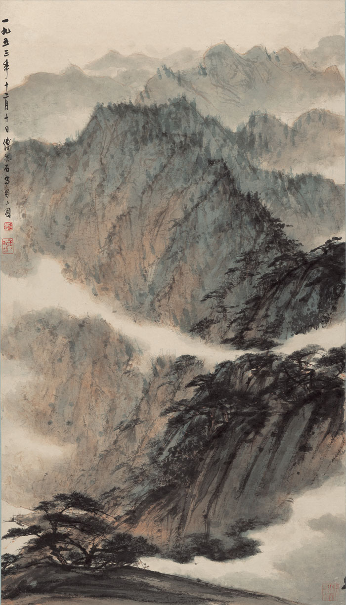 Fu Baoshi: Mountains in Sichuan
