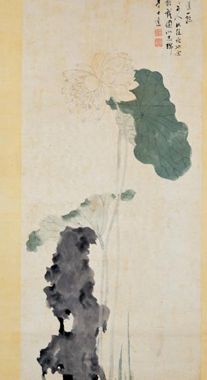 Auspicious Lotus