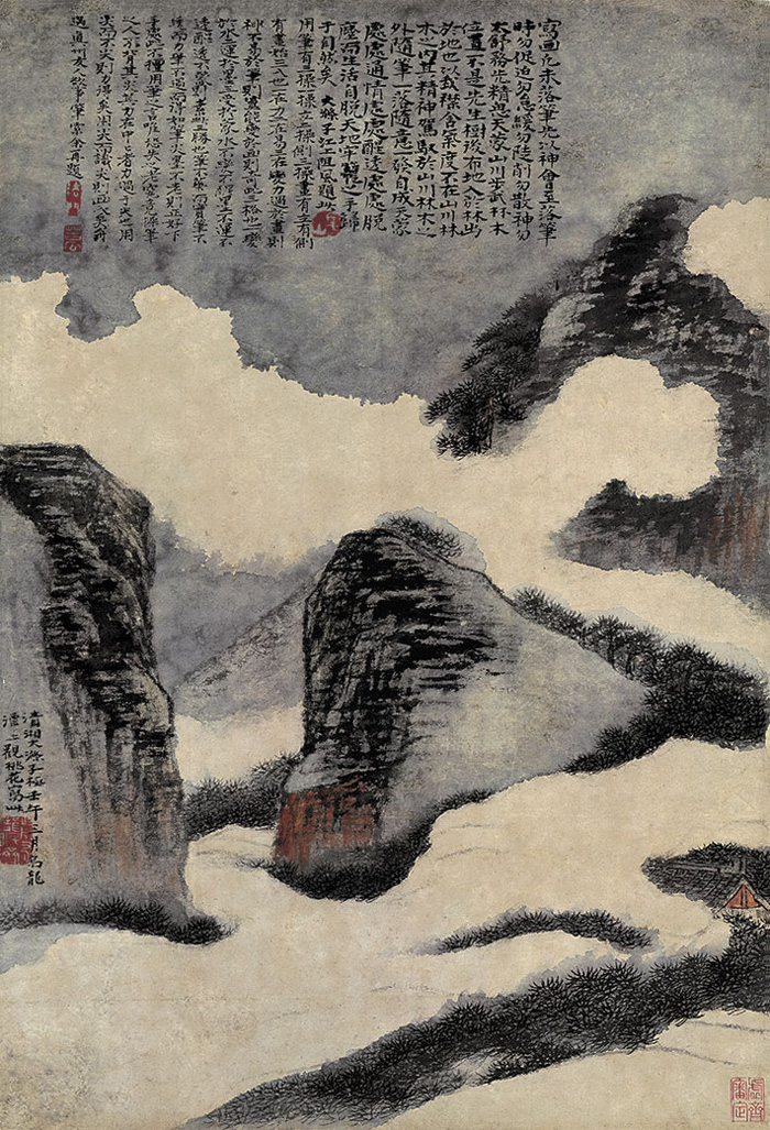Shitao: Cloudy Mountains