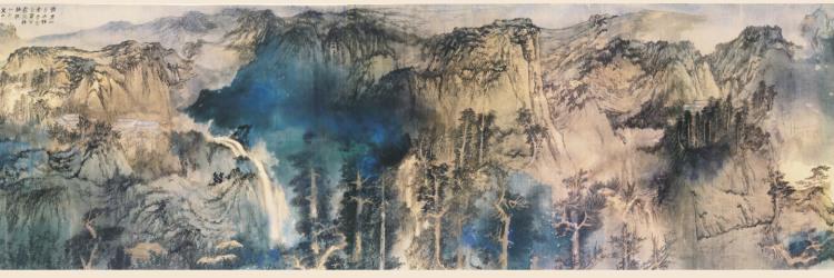 Zhang Daqian: Mount Lu