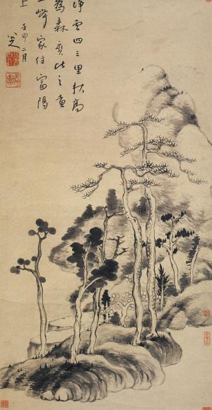 Zhu Da: Autumn Landscape