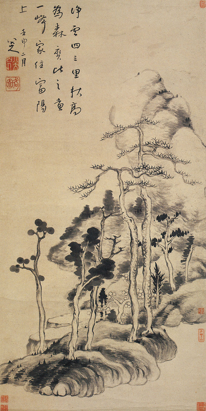 Landscape Painting | Chinese Painting | China Online Museum
