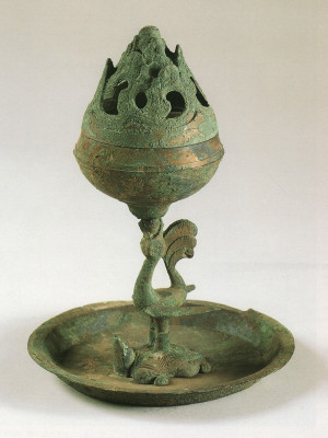 Boshan Incense Burner with Turtle and Crane