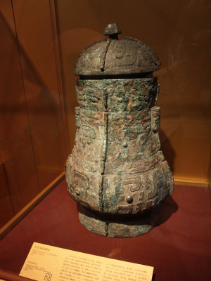 Wine Vessel Hu of Fuhao