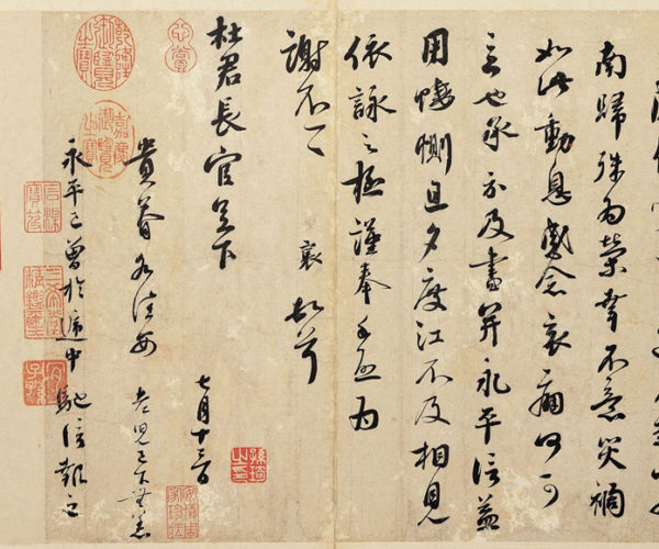 cai-xiang_lidu