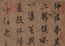 Ouyang Xun: Confucius Passed Away