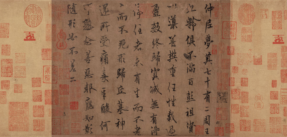 Confucius Passed Away