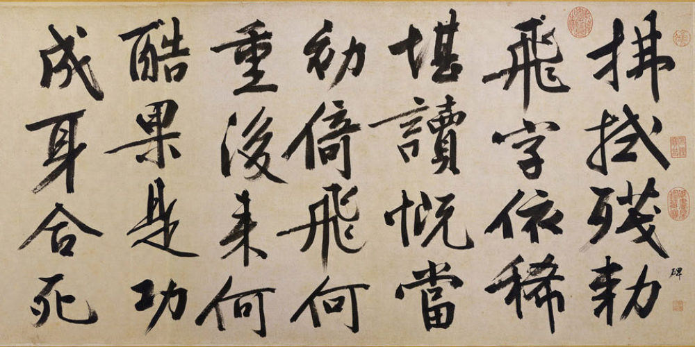 Inscription for Gaozong's Imperial Order to Yue Fei