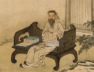 Yu Zhiding