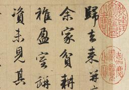 Zhao Mengfu: The Return