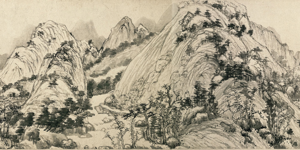 Part of Dwelling in the Fuchun Mountains