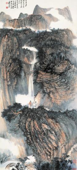 Three Layered Waterfall