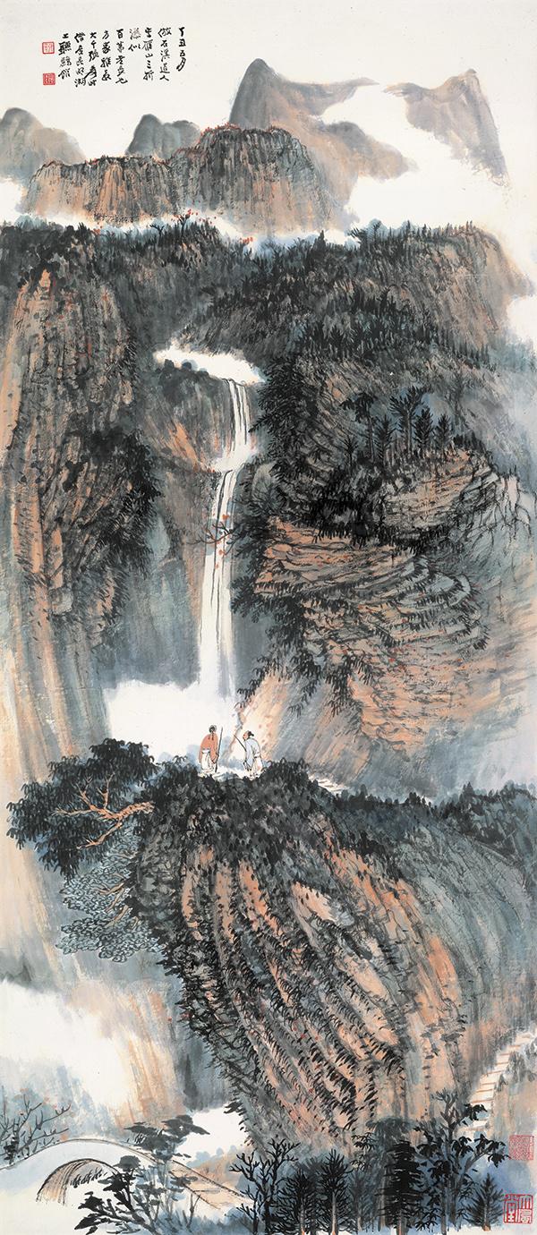 Zhang Daqian | Chinese Painting | China Online Museum