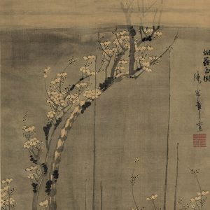 chen-xianzhang_jade-tree-surrounded-by-mist