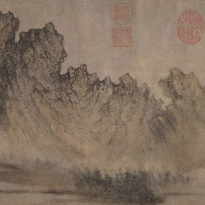 fang-congyi_cloudy-mountains_part