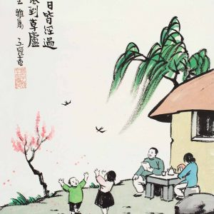 feng-zikai_spring-breeze