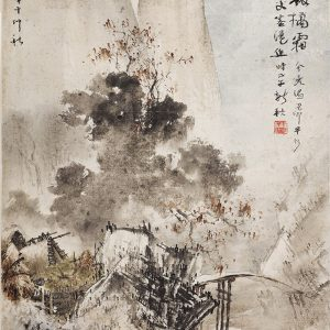 gao-jianfu_thatched-cottage-under-the-moon