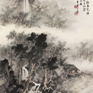 huang-junbi_living-in-reclusion-among-streams-and-mountains