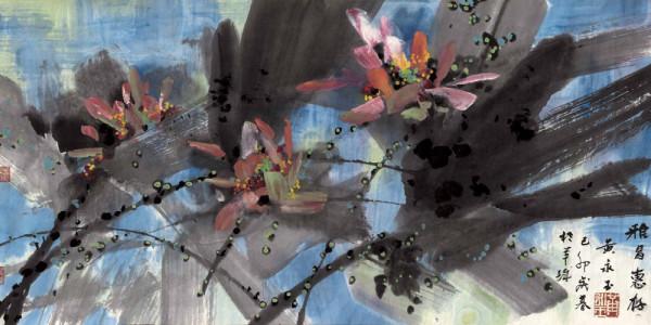 Huang Yongyu (1924- ) - Lotus