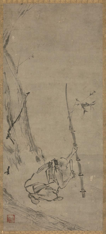 Sixth Patriarch Cutting Bamboo